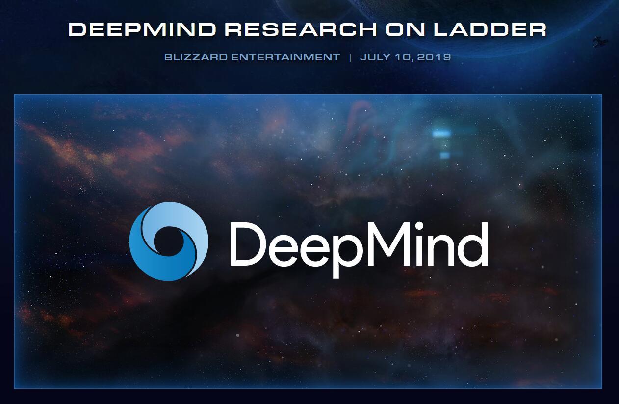 悄然入侵!DeepMind AI将在《星际2》天梯中匿名参赛