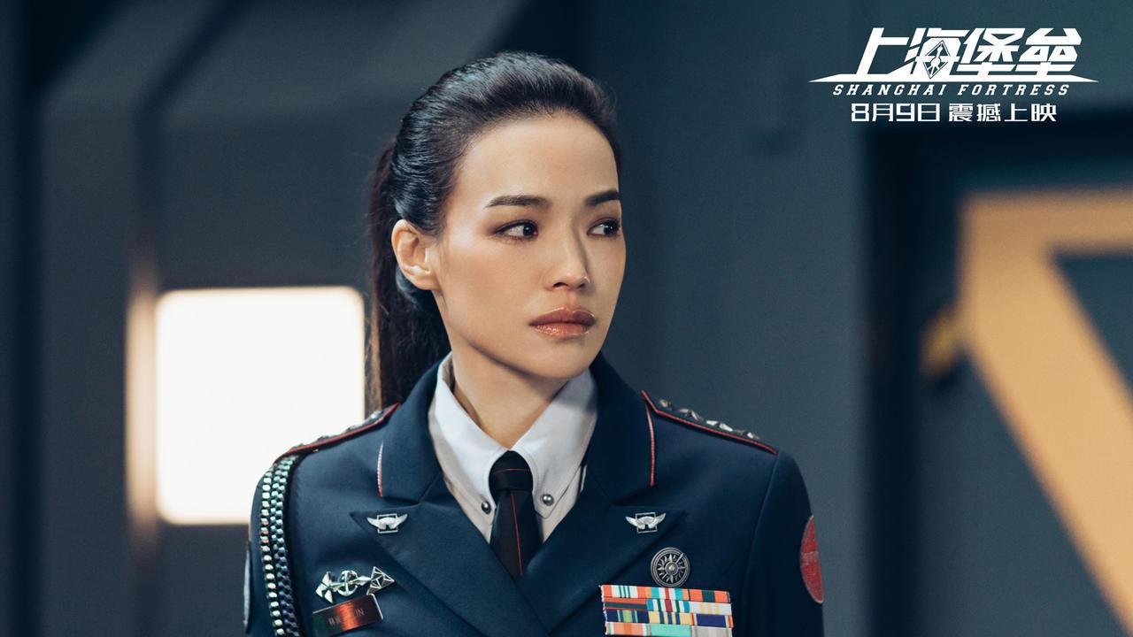 国产科幻《上海堡垒》战争特辑 鹿晗舒淇大战外星人