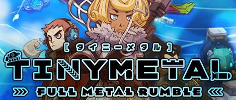 《迷你金属:全金属狂潮》英文免安装版