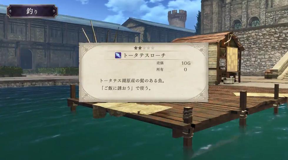 """这款游戏""""超耐玩"""" 你甚至能在《火焰纹章:风花雪月》里钓鱼"""