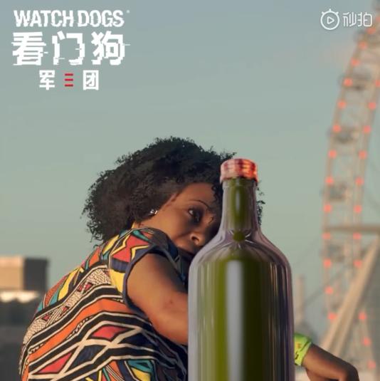 育碧也来凑热闹  《看门狗:军团》大姐参与踢瓶盖挑战