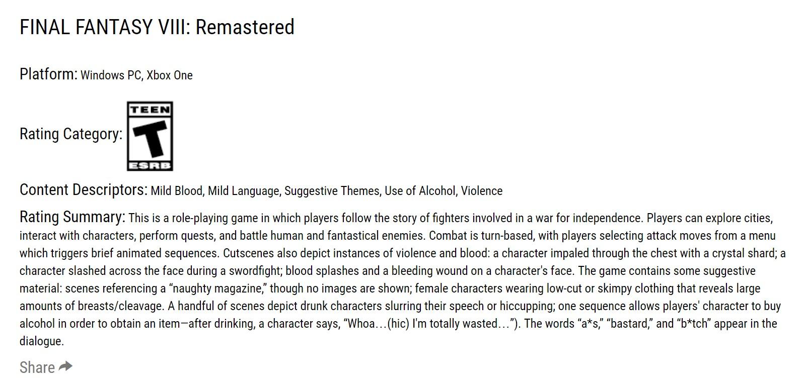《最终幻想8:重制版》ESRB评级13+ 包含性暗示