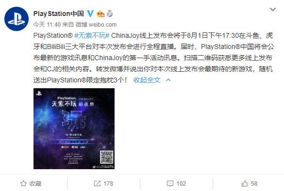 """狮公然会卖萌41183399云顶惊""""大表哥2""""中杀人不"""