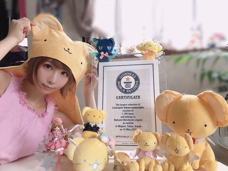 美女Coser收藏《魔卡少女樱》周边 获吉尼斯世界纪录