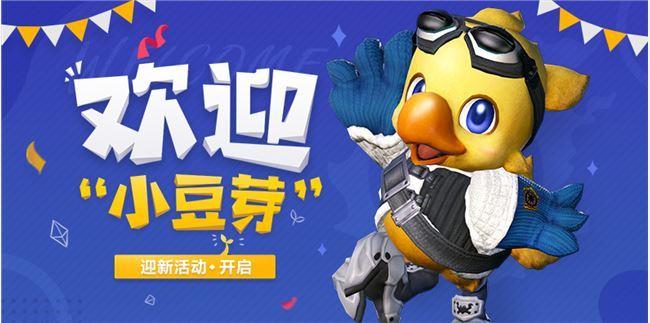 """活跃在MMORPG游戏中的""""吃鸡""""玩家"""