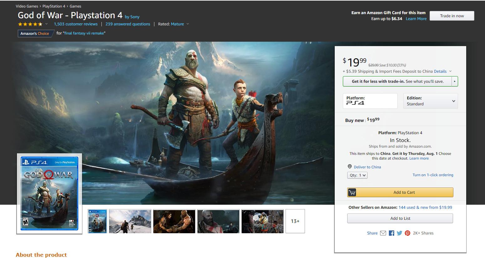 《全境封锁2》也在亚马逊大降价 实体标准版游戏仅需20美元