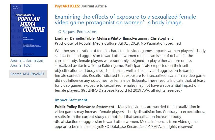 研究表明:游戏性感女角不会对女性玩家产生负面影响
