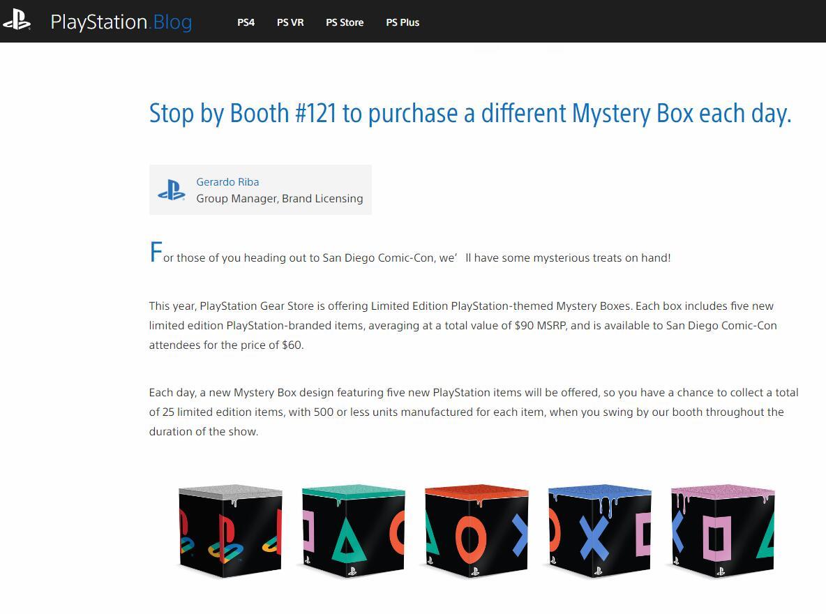 PS参展SDCC将推出神秘礼盒 被网友吐槽是游戏外开箱