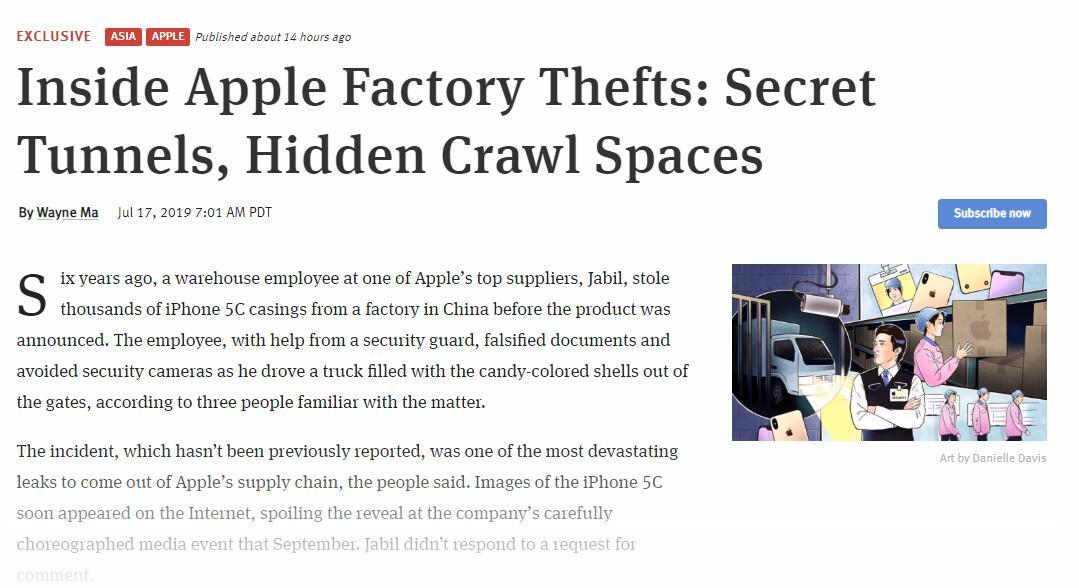 挖隧道、劫卡车 工人为偷运iPhone零部件都用过哪些招?