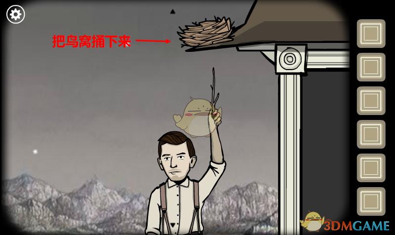 《锈湖攻略》第二关根源山西自助游攻略3天图片