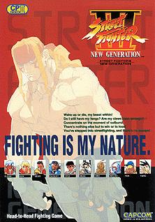游戏历史上的今天:《街头霸王4》在日本发售