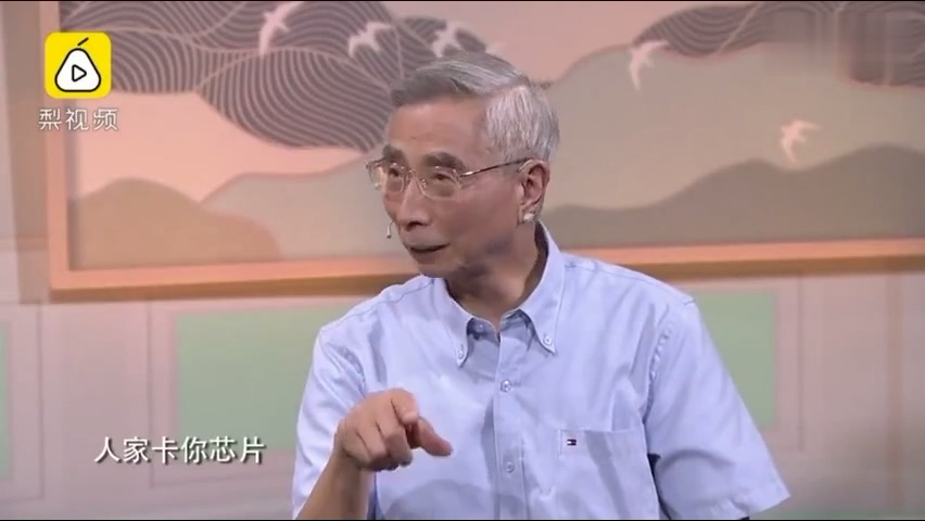 倪光南:中国芯片软件是短板 很遗憾没得到联想支持