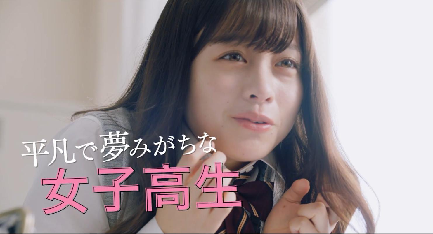 平凡少女桥本环奈 《午夜0时的吻》真人电影PV首弹 第2张
