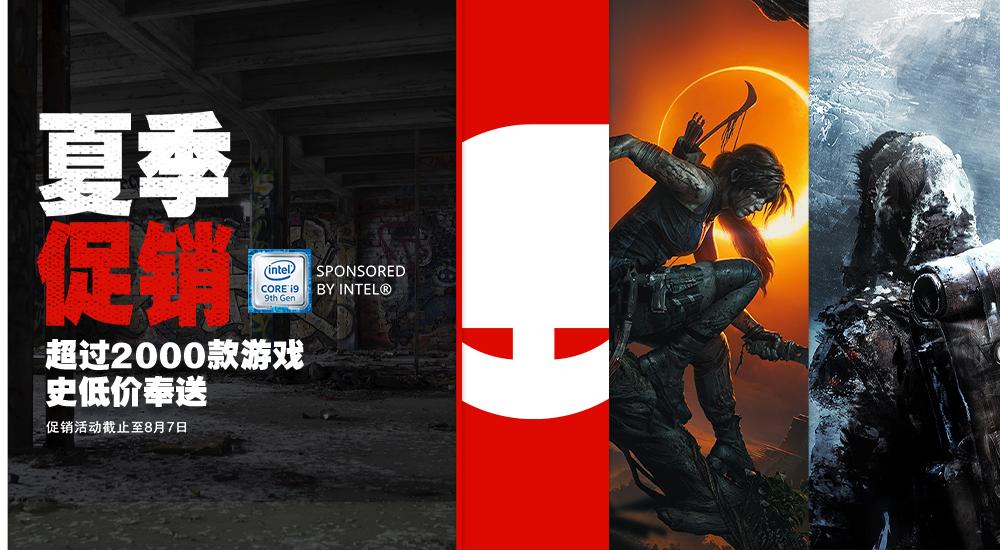 <b>GMG夏季促销7月17号重磅上线!超过2500个游戏史低价登场</b>