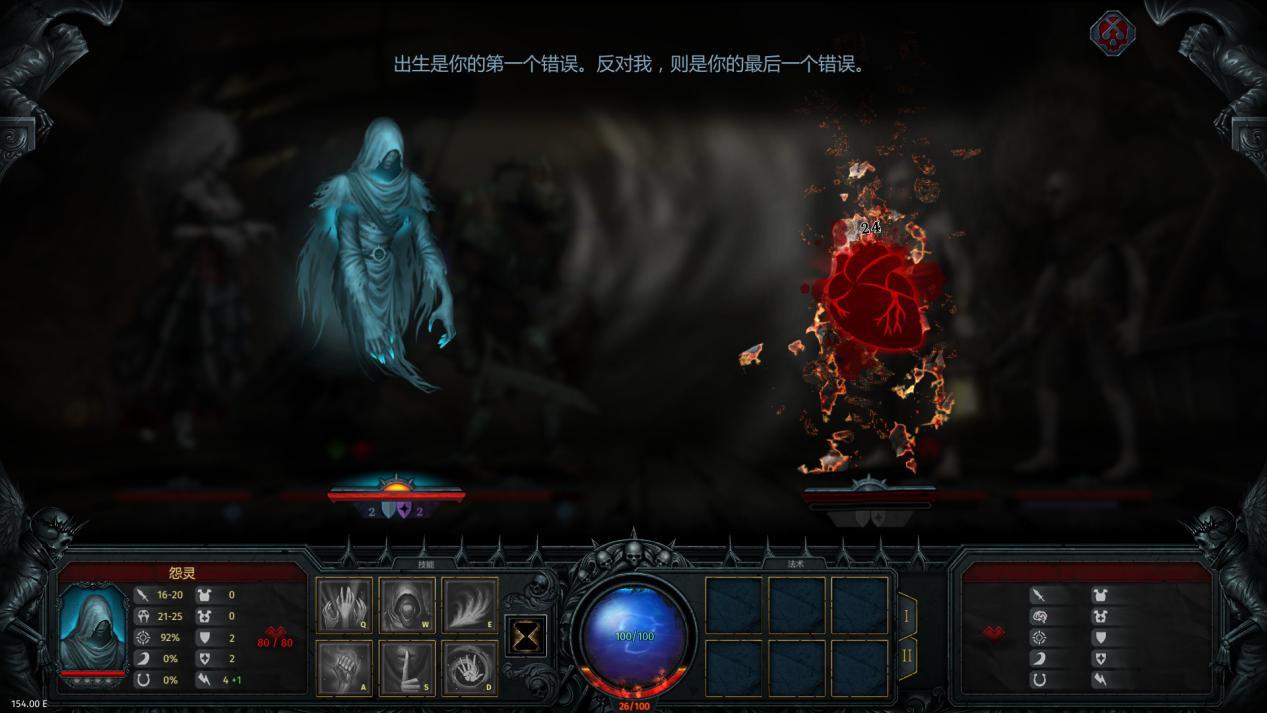 《伊拉特斯:死神降临》评测:反过来的暗黑地牢?