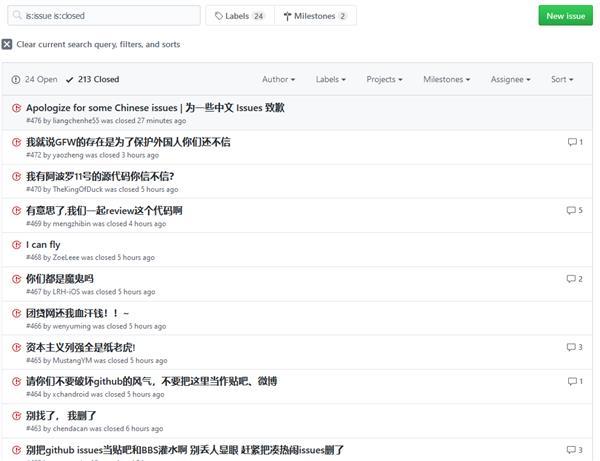 """阿波罗登月源码开源 被中国程序员""""玩坏""""了"""