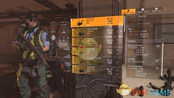 《全境封锁2》32k驯鹰狂战吸血bd分享