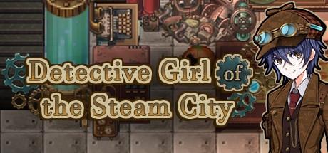 《蒸汽之都的少女侦探》游戏库(图1)