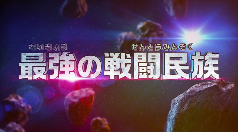 《超级龙珠英雄:世界任务》第二弹免费更新将至
