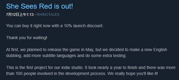 真人惊悚互动游戏 《她看到红色》7月12日正式发售