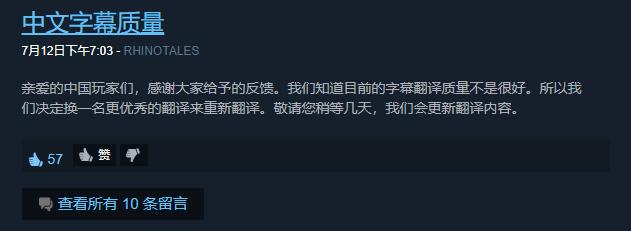 召唤优秀翻译 《她看到红色》宣布将对中文字幕进行更新