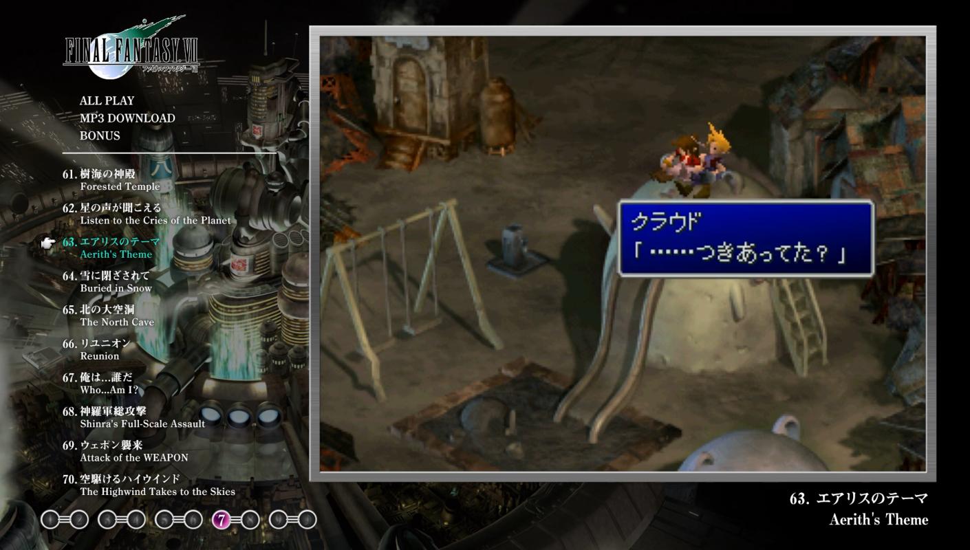 《最终幻想7》原声影像音乐碟今日开卖 售价5000日元
