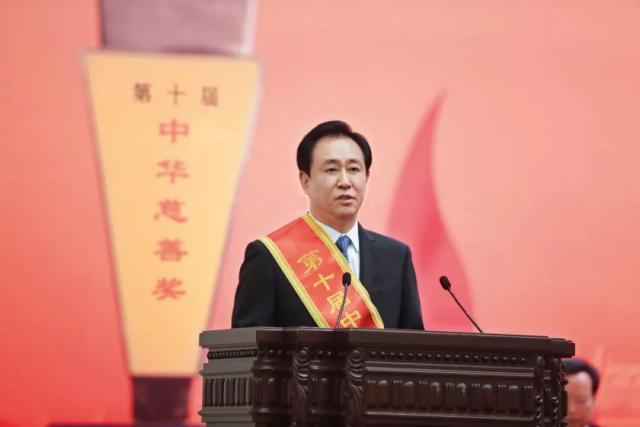 福布斯发布2019中国慈善榜:马云第三马化腾第四