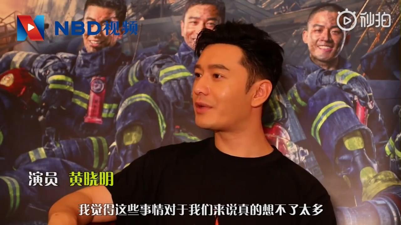 黄晓明谈流量明星:我也从年轻走过来 不要刻意躲避坦然接受