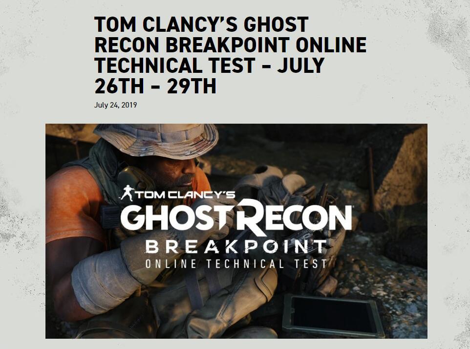 《幽灵行动:断点》技术性封测周末开启 关注连接和在线服务