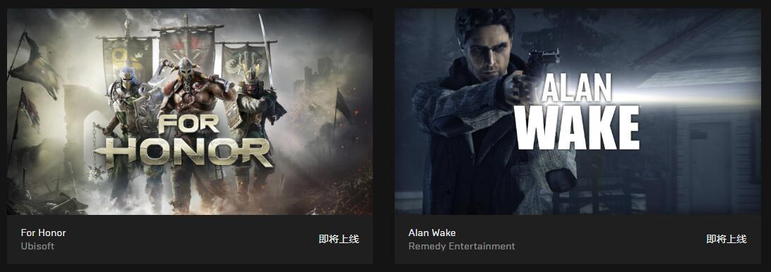Epic本周免费游戏出炉:《夜勤人》《这是我的战争》