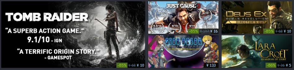 《古墓丽影:暗影》新史低125元 SE多款游戏促销中
