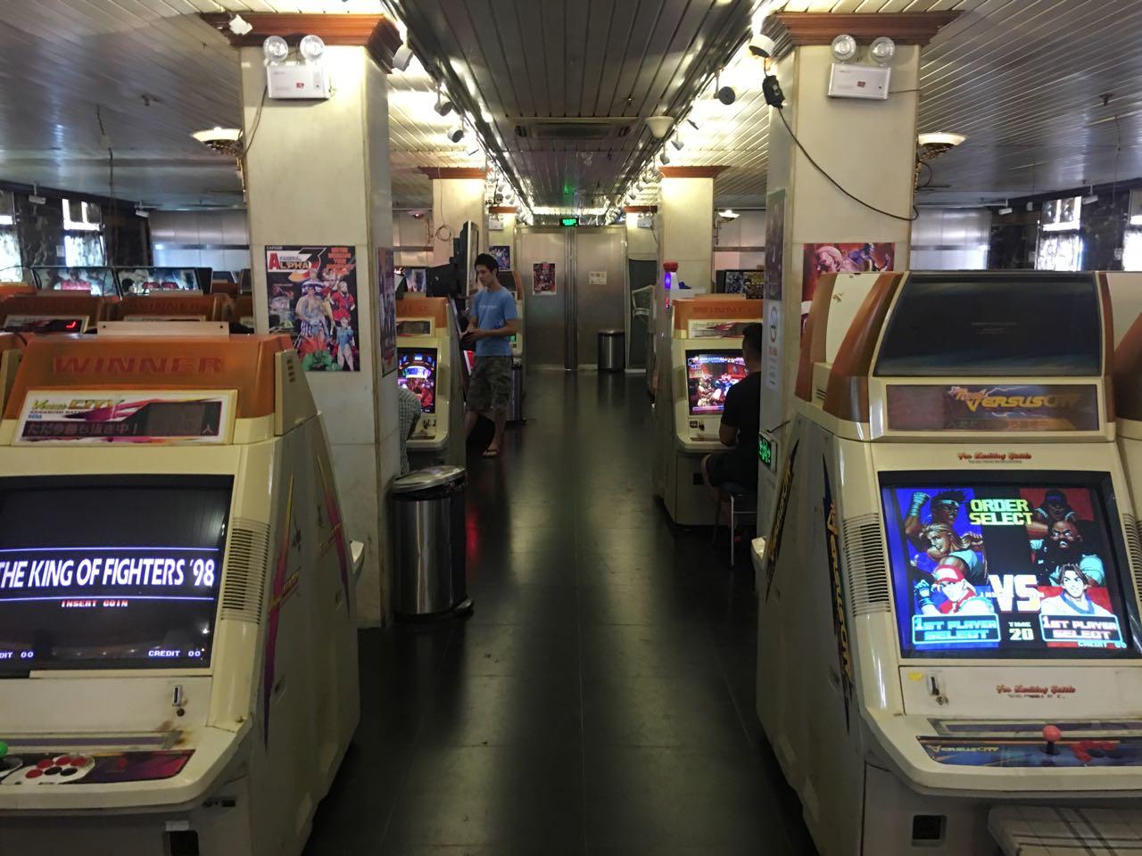游戏历史上的今天:《拳皇97》在日本发售