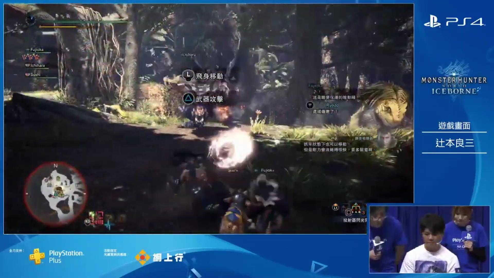 《怪猎世界》冰原DLC斩龙实机讨伐首曝!更有温泉香艳美景
