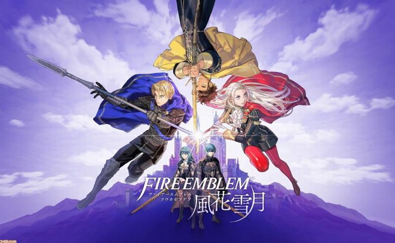 《火焰纹章:风花雪月》副标题含义 总监感叹中文博大精深