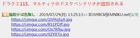 体验别样新故事!《勇者斗恶龙11S》4位主角特别剧本曝出