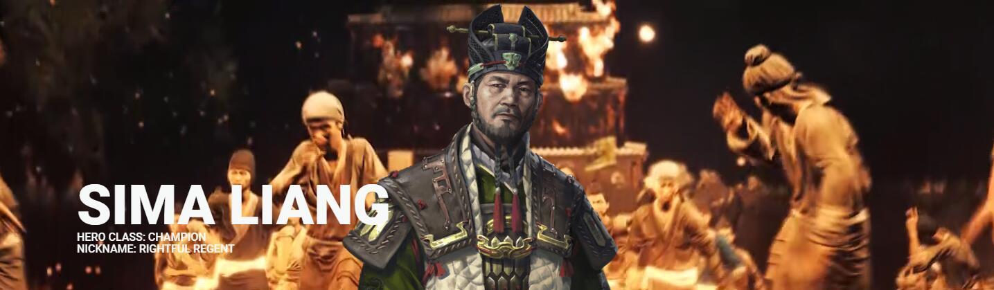 """《全面战争:三国》DLC""""八王之乱""""汝南王司马亮介绍"""