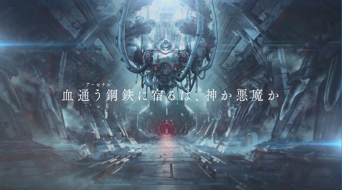 人类的穷途悲歌 Switch机甲游戏《恶魔X机甲》剧情动画公开