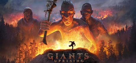 《巨人起义》游戏库