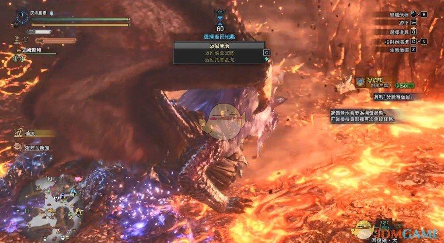 《怪物猎人:世界》超强疾风白刃登龙斩MOD