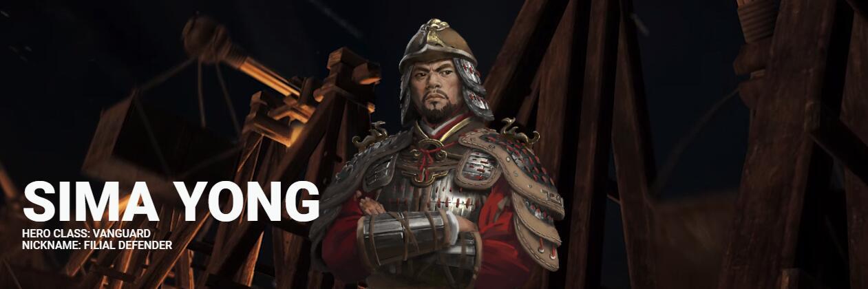 "<b>《全面战争:三国》DLC""八王之乱""河间王司马颙介绍</b>"
