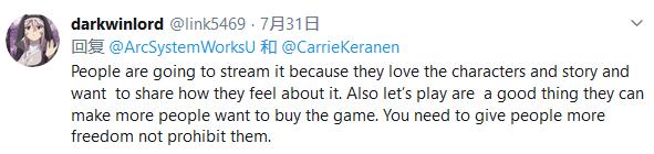 发行商禁止上传《斩服少女》故事模式内容 玩家有意见