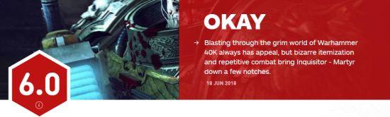 《战锤40K:审判官-殉道者》游戏库