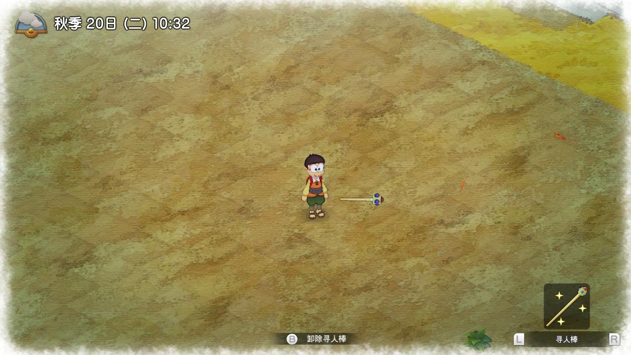 《哆啦A梦:大雄的牧场物语》评测:采菊东篱下,悠然见南山