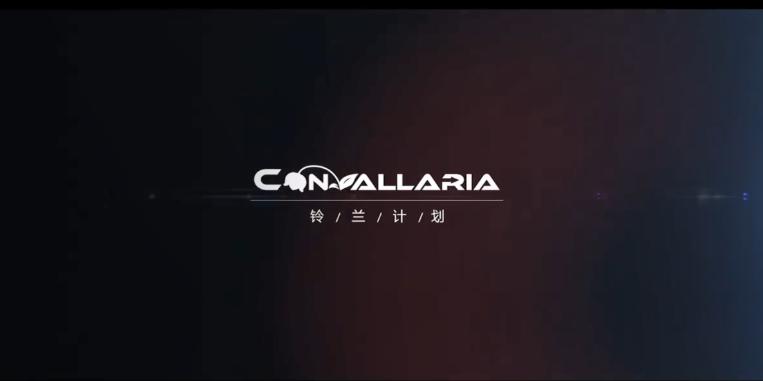 CJ 2019:动作射击《铃兰计划》最新预告 团队合作火爆刺激