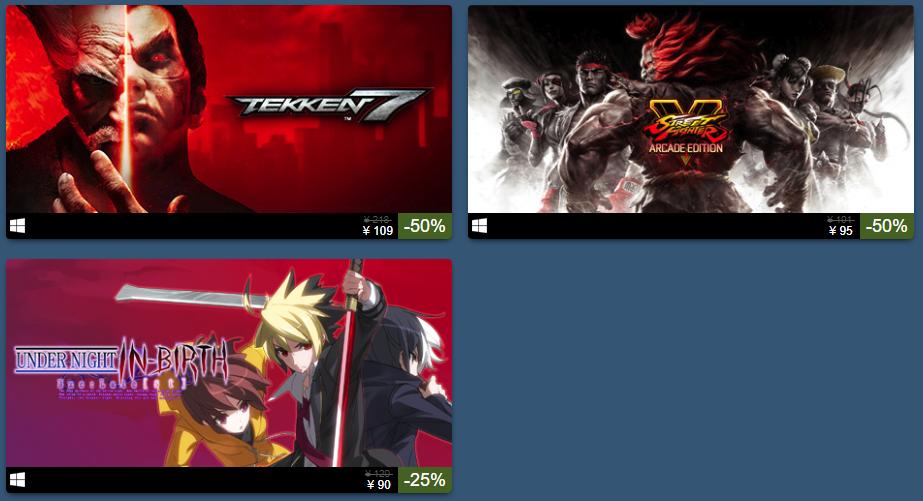 格斗游戏盛会EVO本周末开赛 Steam相关游戏进行大促