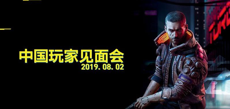 《赛博朋克2077》 中文配音演员曝光 超150人参与本地化