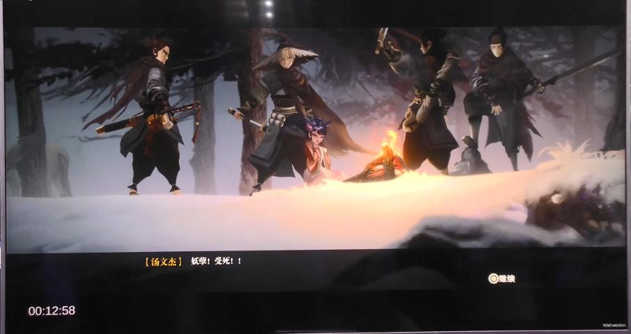 CJ 2019:Bilibili发行《斩妖行》演示 2D横版动作游戏