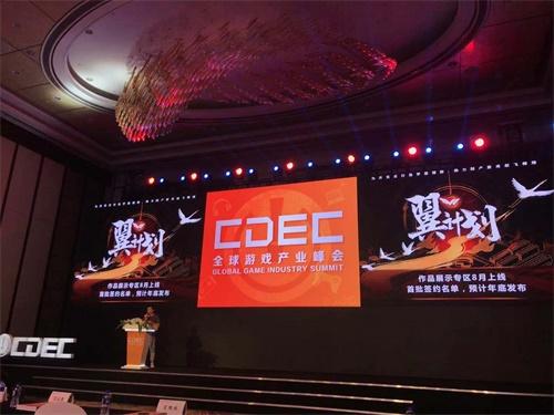 WeGame登陆ChinaJoy2019,《紫塞秋风》、《太吾绘卷》亮相尽显武侠魅力