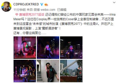 《赛博朋克2077》神秘Coser曝光 展示赛博朋克风格上海