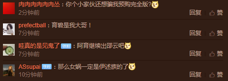 CJ 2019:育碧CEO承诺会出中国背景《刺客信条》正统续作
